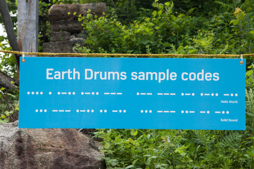 earthdrum2013b